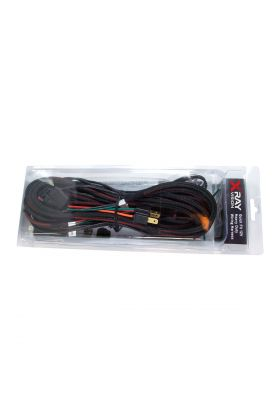 Xray Vision Wiring Harness Switching Quick Fit 12V